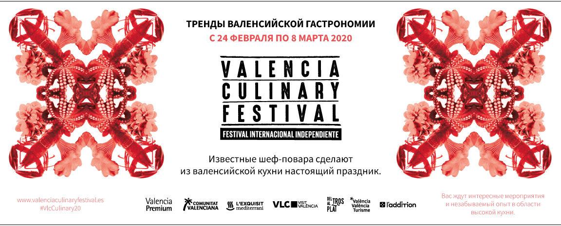 VCF_ru_2