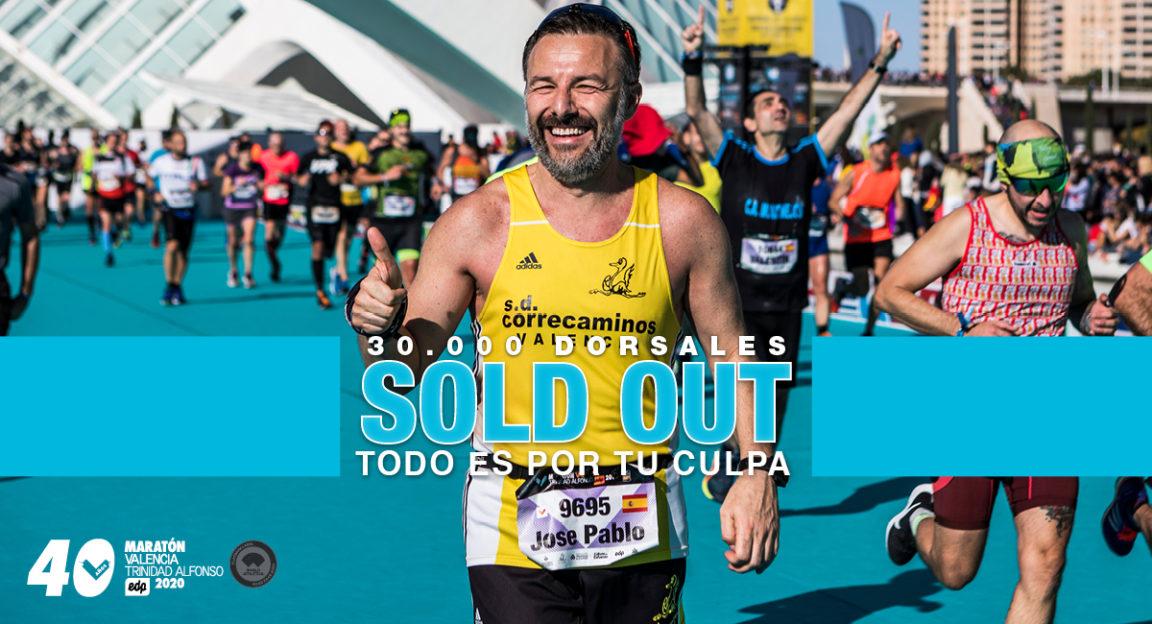 Организаторы Валенсийского марафона выдали 30 тыс. стартовых номеров менее, чем за 3 месяца