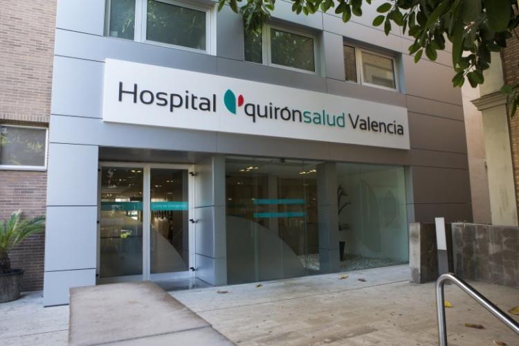 GALERIA Quironsalud Valencia 1
